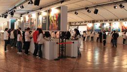 Salon VIP Nintendo 3DS