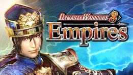 Le test du jeu Dynasty Warriors 8 Empires