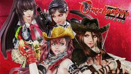 Onechanbara Z2: Chaos