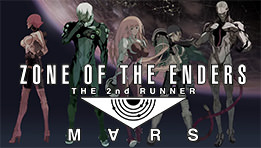 Mon avis sur Zone of the Enders : The 2nd Runner M∀RS