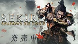 Découvrez le test du jeu Sekiro : Shadows Die Twice développé par From...