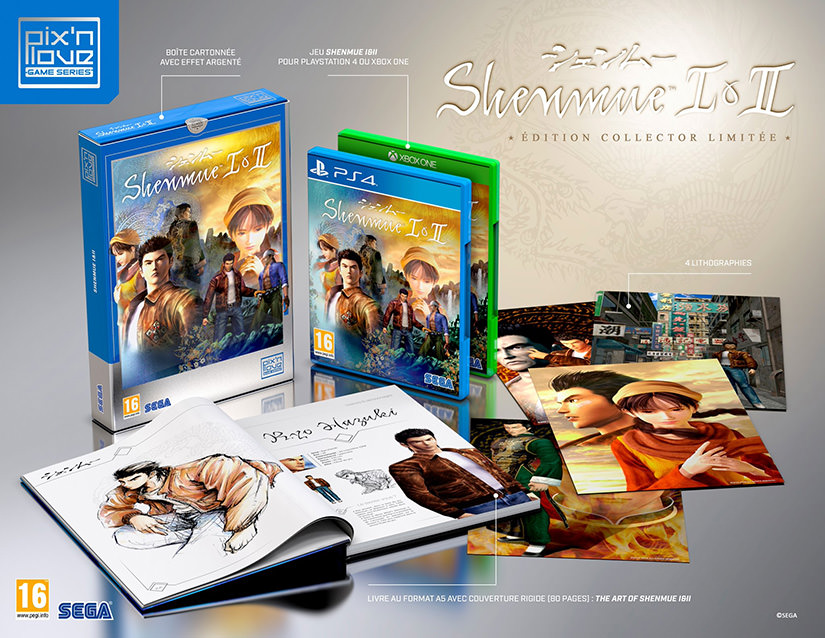 The Art of Shenmue width=
