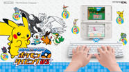 Battle & Get! Pokemon Typing