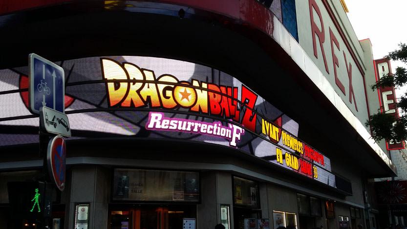 Dragon Ball Z : La Résurrection de 'F' - Avant première au Grand Rex à Paris le 29 juin 2015