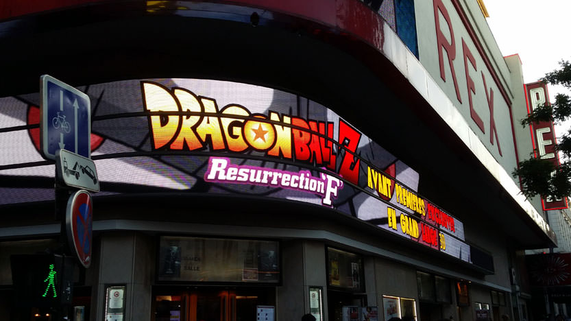 Dragon Ball Z : La Résurrection de