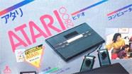 Edition limitée retrogaming by celio - Atari