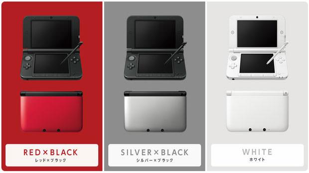 Nintendo annonce la 3DS XL et la 3DS à 139 EUR
