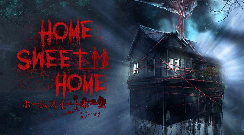 Test de Home Sweet Home Épisode 1 sur PS4. Un jeu qui fait peur