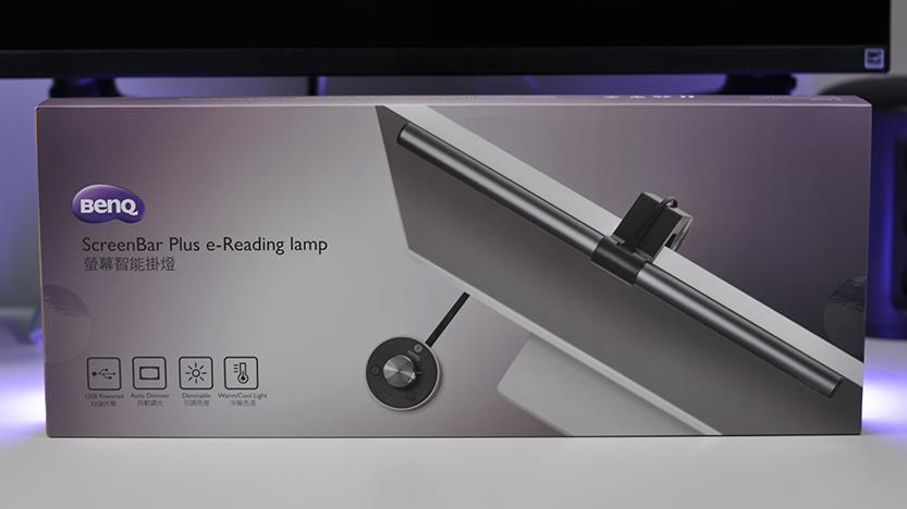 Test de la lampe BenQ e-Lecture ScreenBar Plus