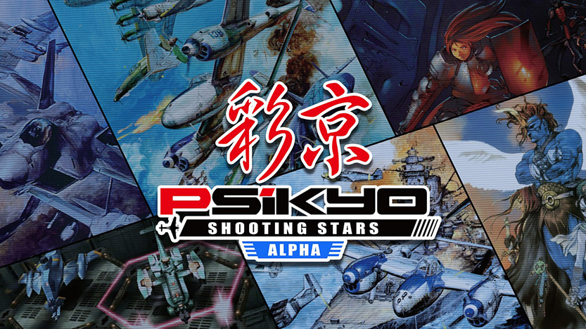 Test de Psikyo Shooting Stars Alpha. Le shoot them up à l'honneur sur Switch