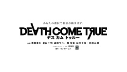 Test Death Come True. Le film interactif de Kazutaka Kodaka en FMV