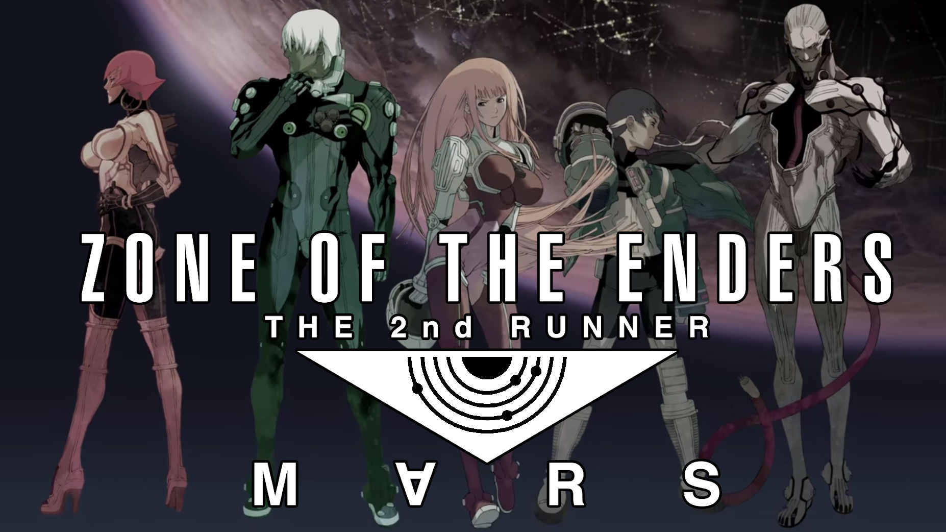 Test Zone of the Enders : The 2nd Runner MARS en 4K et en VR