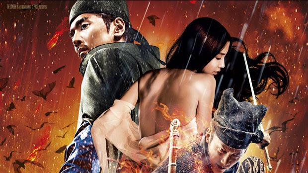 Critique du film Détective Dee II : La Légende du Dragon des Mers