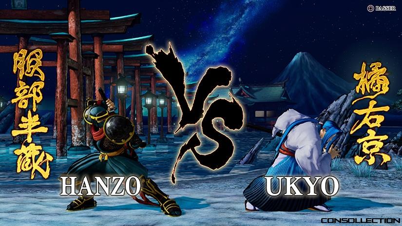 Samurai Shodown : HANZO vs UKYO