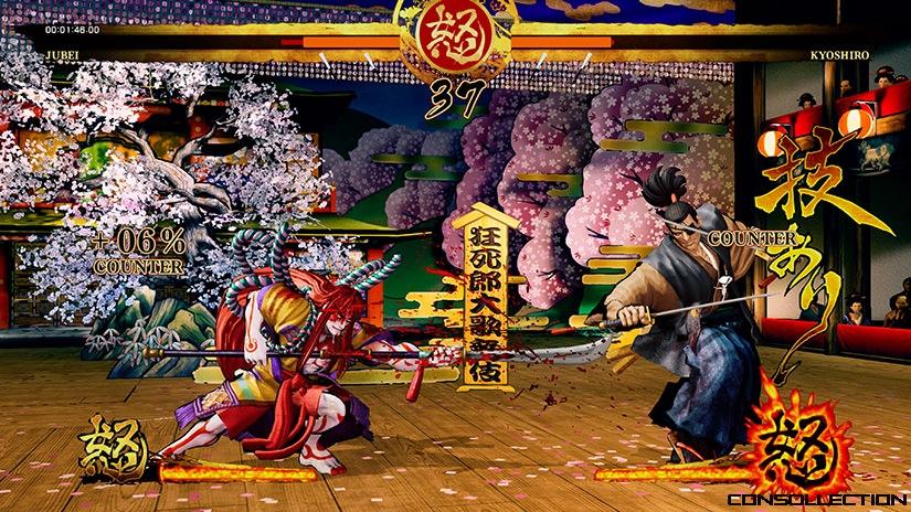 Samurai Shodown : JUBEI vs KYOSHIRO